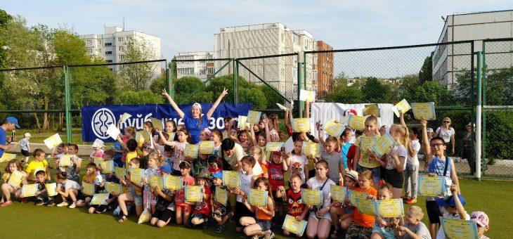 Спортивный праздник к дню защиты детей