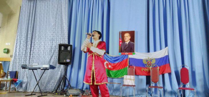 Торжественное мероприятие, посвященное празднованию 101-летия Азербайджанской Демократической Республики