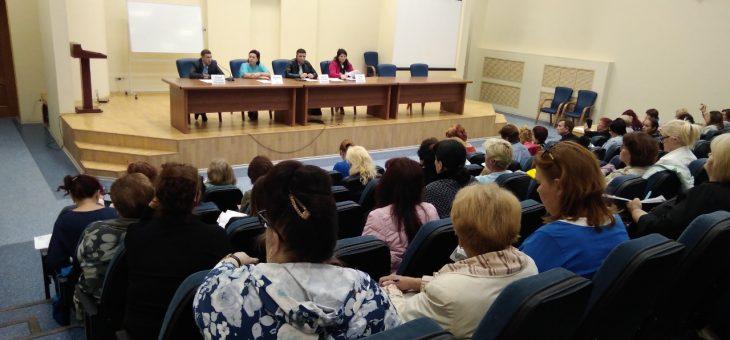 Обучающий семинар для управляющих микрорайонами и председателей ТОС