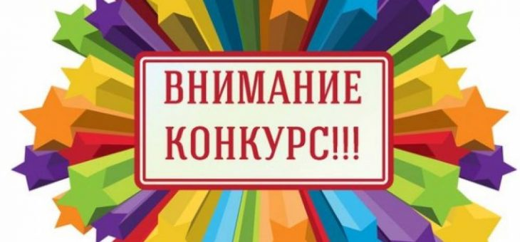 Именные премии главы городского округа Тольятти