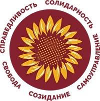 Общественно-научная конференция «Гармоничное интегративное развитие России и мира:смыслы, ценности, цели, технологии, цивилизации, сообщества, человек»