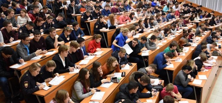В год памяти и славы пройдет международная акция «Тест по истории Великой Отечественной войны».