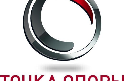 АНО «Точка опоры» запустили новый проект при поддержке Фонда президентских грантов.