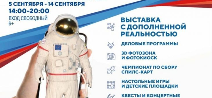 Тольятти присоединяется к акции #ЖиваяИстория